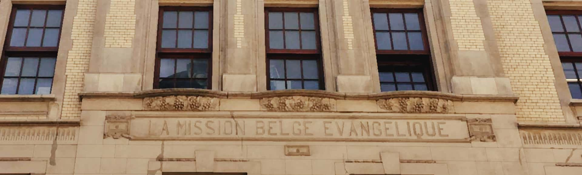 Histoire de l'Institut Biblique de Bruxelles